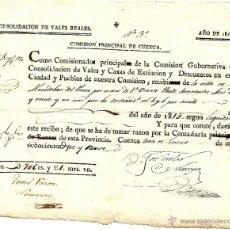Documentos antiguos: ALMODOVAR DEL PINAR (CUENCA) - RECIBO DE LA COMISIÓN PRINCIPAL DE CUENCA DE VALES REALES AÑO 1819. Lote 54720143