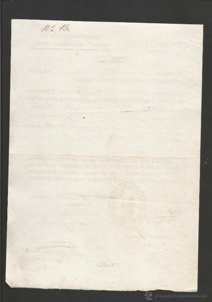 Documentos antiguos: DOCUMENTO AYUNTAMIENTO POPULAR DE CORNELLA - AÑO 1873 - MED 15 X 21 CM- VER REVERSO- (V-4567) - Foto 2 - 54742367