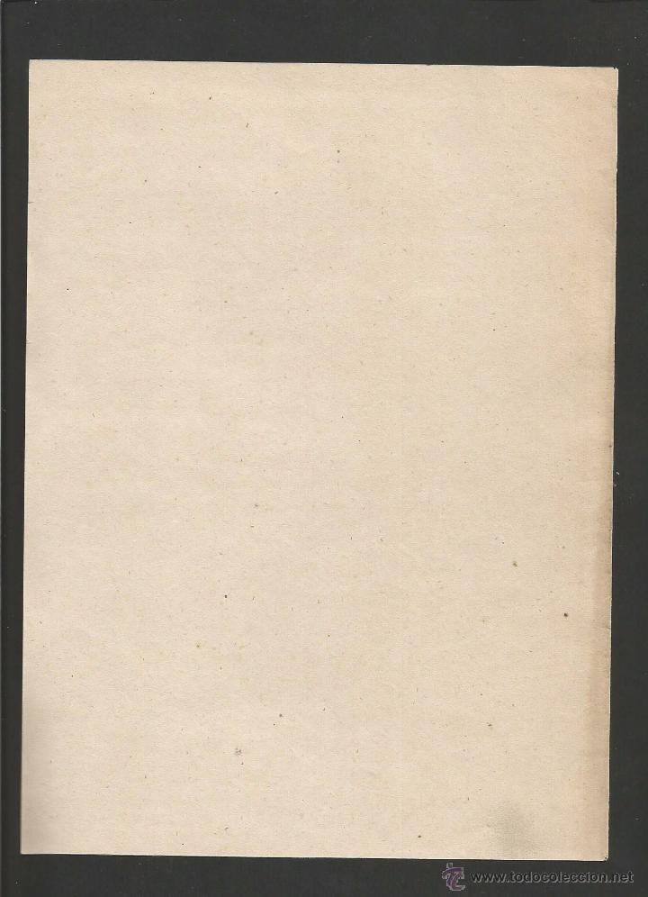 Documentos antiguos: DOCUMENTO AYUNTAMIENTO CONSTITUCIONAL DE CORNELLA - AÑO 1878 - MED 15 X 21 CM- VER REVERSO- (V-4568) - Foto 2 - 54742404