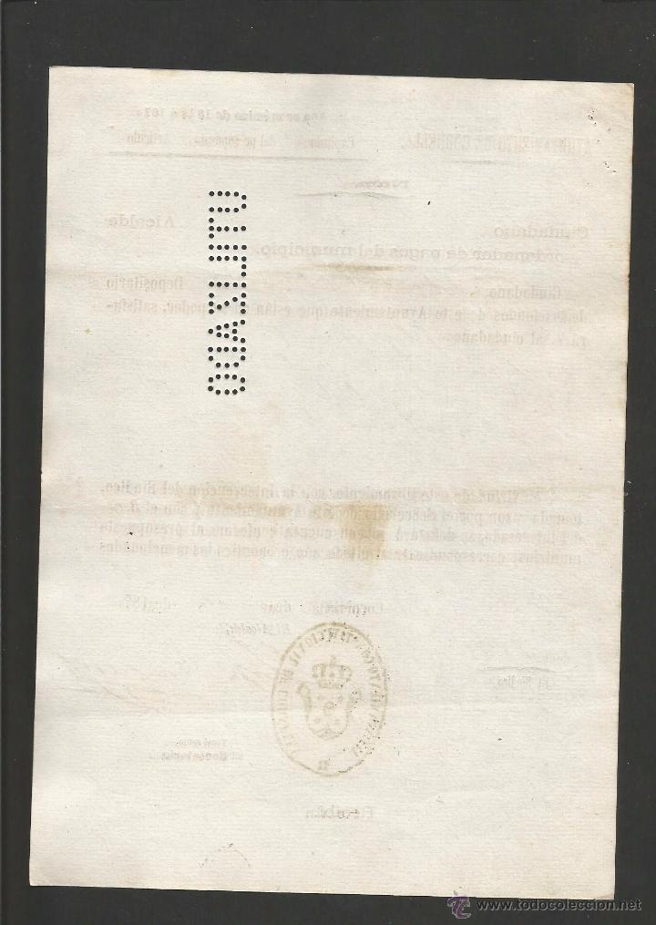 Documentos antiguos: DOCUMENTO AYUNTAMIENTO CONSTITUCIONAL DE CORNELLA - AÑO 1874 - MED 15 X 21 CM- VER REVERSO- (V-4569) - Foto 2 - 54742442