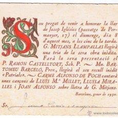 Documentos antigos: INVITACION CASA JOSEP IGLESIES - LECTURA OBRA G MITJANS LLAMPALLAS - 8 GENER 1950. Lote 54912838