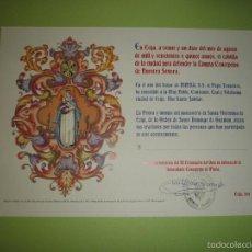 Documentos antiguos: DIPLOMA CONMEMORATIVO IV CENTENARIO VOTO CONCEPCIONISTA ÉCIJA MONJAS FLORENTINAS 2015 AÑO SANTO. Lote 55712559