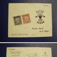 Documentos antiguos: CARNET SERVICIO SOCIAL DE LA MUJER. FALANGE 1953. Lote 55717343