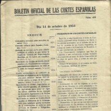 Documentos antiguos: *BOLETÍN OFICIAL DE LAS CORTES ESPAÑOLAS* -14 DE OCTUBRE DE 1953-. Lote 55933332
