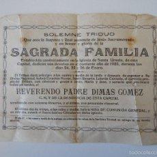 Documentos antiguos: SOLEMNE TRIDUO EN LA IGLESIA DE SANTA URSULA EN HONOR DE LA SAGRADA FAMILIA. ENERO DE 1925. Lote 55992252