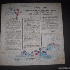 Documentos antiguos: OLOT - PROGRAMA FIESTAS VIRGEN DEL TURA- SEPTIEMBRE 1902 - - PAPEL SEDA -(V-5140). Lote 109533954