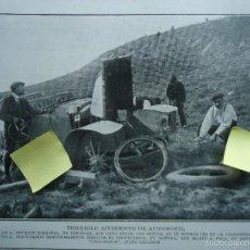 Documentos antiguos: IMAGEN FOTO ACCIDENTE COCHE VEHICULO MOTOR AUTOMOVIL CARRETERA ZARAGOZA HUESCA ARAGON. Lote 56154394