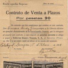 Documents Anciens: CONTRATO DE COMPRAVENTA, ENCICLOPEDIA SOPENA, 1934, . Lote 56205147