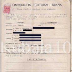 Documentos antiguos: CONTRIBUCIÓN TERRITORIAL ·· CREVILLENTE ·· ALICANTE ·· 1952. Lote 56206689