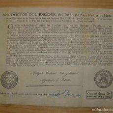 Documentos antiguos: BULA DE CRUZADA, INDULTO DE LA LEY DE AYUNO Y ABSTINENCIA, AÑO 1963. RUBÍ. ARZOBISPO DE TOLEDO. Nº 2. Lote 56223024