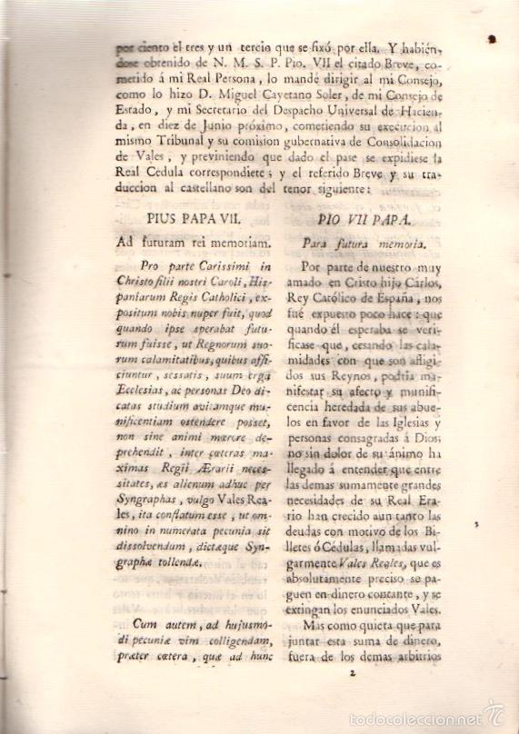 Documentos antiguos: REAL CEDULA RELATIVA A LA CONTRIBUCION SOBRE LOS PRODUCTOS DE LOS BIENES DE LA CORONA. AÑO 1805 - Foto 4 - 56365349