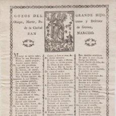 Documentos antiguos: GOZOS A SAN NARCISO ( GERONA. GIRONA) + S. XIX. Lote 56701996