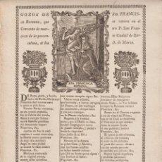 Documentos antiguos: GOZOS A SANTA FRANCISCA ROMANA . 9 DE MARZO (BARCELONA) + S. XIX. Lote 56702203