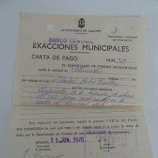 Documentos antiguos: ALBACETE EXACCIONES DE PAGO AYUNTAMIENTO DE ALBACETE AÑO 1970 . Lote 56704247