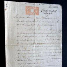 Documentos antiguos: MANUSCRITO 1902 / PAPEL SELLO 8ª / RECLAMACION PRESTAMO SOBRE ALMACEN EN EL MUELLE / SANTANDER. Lote 56735358