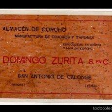Documentos antiguos: 0500 SAN ANTONIO DE CALONGE (GIRONA ) - FELICITACION DE NAVIDAD EN HOJA DE CORCHO FINA COMO PAPEL. Lote 56745827