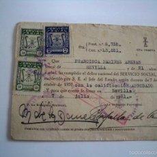 Documentos antiguos: TARJETA DE SERVICIO SOCIAL DE LA MUJER - 1951 - SEVILLA - SELLOS. Lote 56754216
