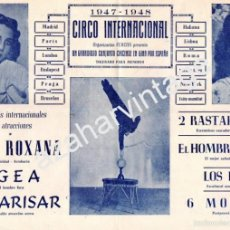 Documentos antiguos: SEVILLA, 1948, PROGRAMA CIRCO INTERNACIONAL, TEATRO SAN FERNANDO, RARISIMO. Lote 56836774