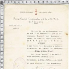 Documentos antiguos: CARTA FALANGE TRADICIONALISTA Y DE LAS J.O.N.S. -FIRMADA JEFE PROVINCIAL-FELIPE ACEDO COLUNGA 1951.. Lote 56899785