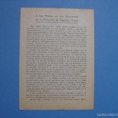 Documentos antiguos: DOCUMENTO OBISPO LEOPOLDO EIJO Y GARAY (NAVALCARNERO, 1937) TIPOGRAFÍA CUESTA ¡EJEMPLAR HISTÓRICO!. Lote 56994330