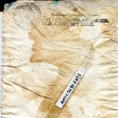Documentos antiguos: PAPEL SELLADO AÑO 1810 EN BLANCO PARA DE LA GUERRA DE LA INDEPENDENCIA DEL FRANCES. Lote 56994813