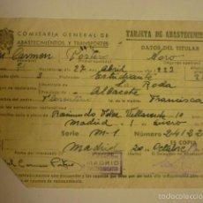 Documentos antiguos: TARJETA DE ABASTECIMIENTO. COMISARIA GENERAL DE ABASTECIMIENTOS TRANSPORTES. DELEGACION MADRID 1948. Lote 57021795
