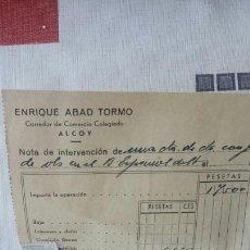 Documentos antiguos: RECIBO CORREDOR DE COMERCIO DE ALCOY ENRIQUE ABAD TORMO- 1945- INTERVENCIÓN 17500 PESETAS 1944. Lote 276917428