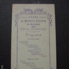 Documentos antiguos: BARCELONA - GREMI MESTRES ESTORERS - CARNET BAILE - VER FOTOS- (V- 5887). Lote 57191114