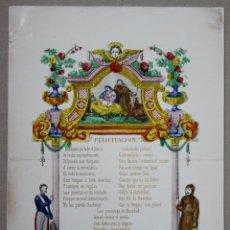 Documentos antiguos: LITOGRAFIA COLOREADA FELICITACION NAVIDEÑA DEL SERENO. CIRCA 1850. Lote 57306439