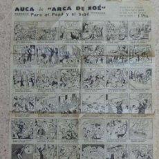 Documentos antiguos: AUCA DEL ARCA DE NOE - PARA EL PAPÁ Y EL BEBE - OPISO FUÉ EL DIBUJANTE. Lote 57310360