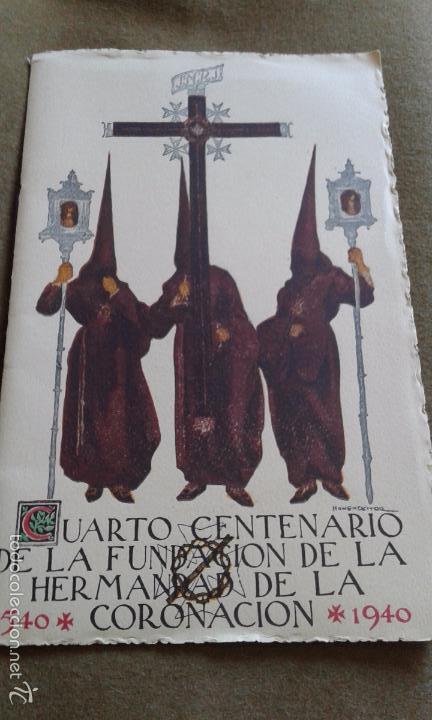 DOCUMENTO DEL CUARTO CENTENARIO DE LA FUNDACION DE LA HERMANDAD DEL VALLE - SEVILLA 1940 (Coleccionismo - Documentos - Otros documentos)