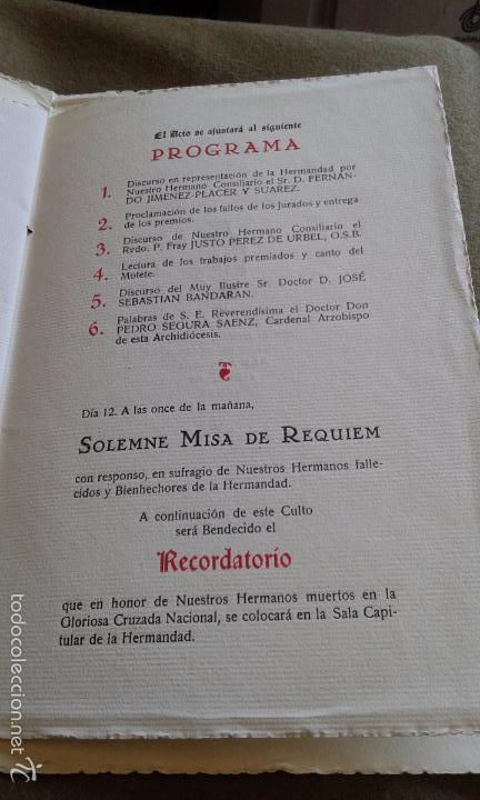 Documentos antiguos: DOCUMENTO DEL CUARTO CENTENARIO DE LA FUNDACION DE LA HERMANDAD DEL VALLE - SEVILLA 1940 - Foto 2 - 57321864