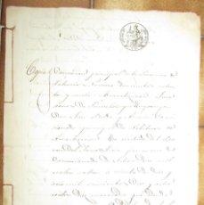 Documentos antiguos: SELLO 1847 COLEGIO DE ESCRIBANOS DE VALENCIA - DOCUMENTO MUY ANTIGUO. Lote 57346213