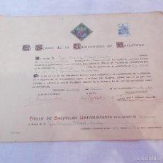 Documentos antiguos: ANTIGUO DIPLOMA AÑO 1932. Lote 57380722