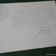Documentos antiguos: ESCRITO DE LA JUNTA PERICIAL DE RUSTICA - JEREZ DE LA FRONTERA 1920. Lote 57407182