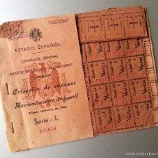 Documentos antiguos: CARTILLA CUPONES RACIONAMIENTO INFANTIL 1945 FONTLLONGA LLEIDA. Lote 57410407