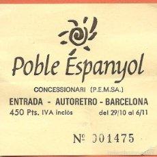 Documentos antiguos: ENTRADA, POBLE ESPANYOL, BARCELONA. Lote 57532056
