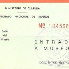 Documentos antiguos: ENTRADA, MUSEO DEL PRADO, MADRID, SECCIÓN SIGLO XIX. Lote 57532267