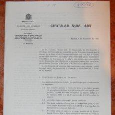 Documentos antiguos: RENFE CIRCULAR 489 AÑO 1982 FERROCARRIL TREN. Lote 57584858