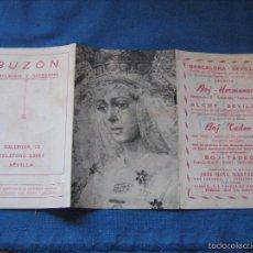 Documentos antiguos: TRIPTICO PROGRAMA SEMANA SANTA DE SEVILLA DE 1960 CON PORTADA DE LA ESPERANZA MACARENA. Lote 57588352