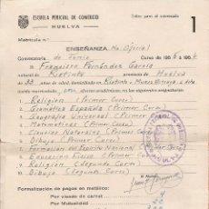 Documentos antiguos: ESCUELA PERICIAL COMERCIO HUELVA, PAPELETA MATRICULACIÓN Y ASIGNATURAS, 1956. Lote 57664065