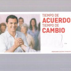 Documentos antiguos: SOBRE PROPAGANDA ELECTORAL CIUDADANOS ELECCIONES GENERALES 2016 CERRADO PARTIDO POLITICO. Lote 57807131