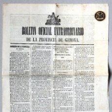 Documentos antiguos: BOLETÍN OFICIAL EXTR. PROVINCIA GERONA. NUEVA LEY INCORPORACIÓN DE MOZOS AL EJÉRCITO. 1871.. Lote 57821794