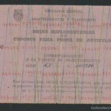 Documentos antiguos: COMISARIA GENERAL ABASTECIMIENTOS Y TRANSPORTE . HOJA SUPLEMENTARIA DE CARTILLA DE RACIONAMIENTO.. Lote 57838517