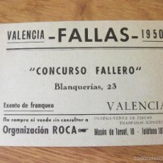Documentos antiguos: HOJA TAMAÑO POSTAL DE LAS FALLAS DE VALENCIA DE 1950 - CONCURSO FALLERO. Lote 57929410
