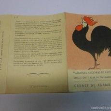 Documentos antiguos: 1949 CARNET ASAMBLEA NACIONAL DE AVICULTORES SEVILLA. Lote 58078766
