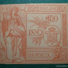 Documentos antiguos: FISCAL - POLIZA AÑO 1892 CLASE 11 ª - 1 PESETA - NARANJA - SIN DENTAR - SELLO - GALVEZ 1923. Lote 58162439