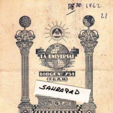 Documentos antiguos: FOLLETO ÚLTIMA TENIDA MITAD DEL AÑO LOGIA LA UNIVERSAL DE NUEVA YORK. 21 MAYO 1962. Lote 58189828