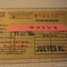 Documentos antiguos: TARJETA DE CONSULTA GENERALITAT DE CATALUNYA. Lote 58242156