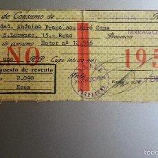 Documentos antiguos: TARJETA CONSUMO GASOLINA 1952 SIN CUPONES CAMPSA RESTRICCION TARRAGONA REUS. Lote 58273182